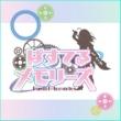 イケてるハーツ Sparkle☆Power(TVSize)