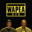 Wapea WAPEA