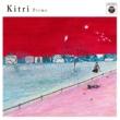 Kitri Primo(96kHz/24bit)