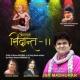 JSR Madhukar Ashtadash Siddhant, Pt. 2