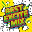 Party Town BEST EXCITE MIX
