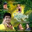 JSR Madhukar Jyohi Jyohi Tum Rakhat Ho