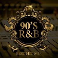DJ SAMURAI SERVICE Production Betcha'll Never Find (SAMURAI SERVICE Remix)