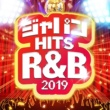 The Illuminati/#musicbank JAPAN HITS R&B -日本で大流行中のR&Bベスト30選-