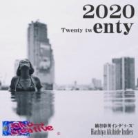 橋谷彰英インディーズ 2020~Twenty twenty