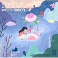Lucia #DearMuse #201510A #PinkRibbon
