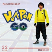 NATURAL WEAPON WEAPON GO
