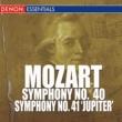 Philharmonia Hungarica Symphony No. 40 In G Minor, KV 550 - Molto Allegro