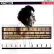 Frankfurt Radio Symphony Orchestra/Eliahu Inbal