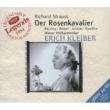 Maria Reining/ルートヴィヒ・ヴェーバー/セーナ・ユリナッチ/ウィーン国立歌劇場合唱団/ウィーン・フィルハーモニー管弦楽団/エーリヒ・クライバー R. Strauss: Der Rosenkavalier
