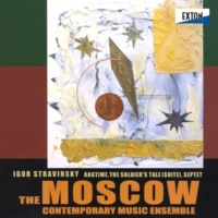 モスクワ現代音楽アンサンブル 組曲兵士の物語, 7. 悪魔の踊り
