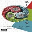 YOS-MAG/BOB 押して どすこい (feat. BOB)