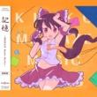 舞風-Maikaze/時音-Tokine 記憶 MAIKAZE music works (新装版)