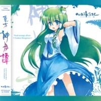 舞風-Maikaze/時音-Tokine 幻奏ノ滝 [instrumental]