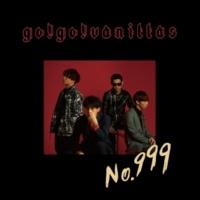 go!go!vanillas No.999