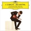 アヴィ・アヴィタル J.S. Bach: Cello Suite No.1 in G Major, BWV 1007 - 1. Prélude (Arr. for Mandolin by Avi Avital)
