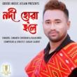 Simanta Shekhar with Rajashree Nodi Hoa Hole