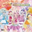 Various Artists 「HUGっと!プリキュア」ベストアルバム Cheerful Songs Best