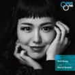 鈴木玲奈 【Opus One】Bell Song ~鐘の歌 (96kHz/24bit)