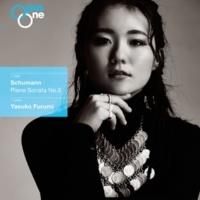 古海行子 【Opus One】シューマン:ピアノ・ソナタ第3番