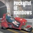 Nyarons Pocketful of Rainbows