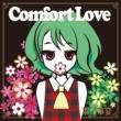 東方事変 Comfort Love