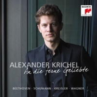 Alexander Krichel Symphonische Etüden, Op. 13: Etüde III. Vivace