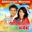 Zubeen Garg feat. Rihana Abhimani Morom