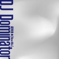 超特急 DJ Dominator(New Mix)
