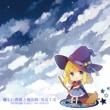 黒瓜丿美/IA/kokone 優しい世界と魔法陣 (feat. IA & kokone)