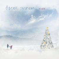 CAN White Christmas (Inst.)
