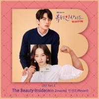 Vincent The Beauty Inside OST Part.2