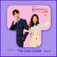 2morro The Beauty Inside OST Part.5