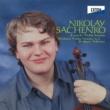 ニコライ・サチェンコ/ヴァレリー・ピアセツキー フランク:ヴァイオリン・ソナタ