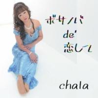 chata SUIT(カラオケ)