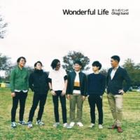 オハギバンド wonderful life