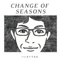 ハシモトワタル Change Of Seasons