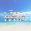 """V.A. ONE PIECE CharacterSongAL""""Sanji"""""""