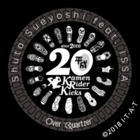 "Shuta Sueyoshi feat. ISSA Over ""Quartzer"""