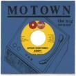 ヴァリアス・アーティスト The Complete Motown Singles, Vol. 5: 1965