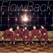 FlowBack Weekend