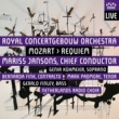 Royal Concertgebouw Orchestra Requiem in D Minor, K. 626, IV. Offertorium: 2. Hostias (Chor) [Live]