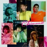 Various artists 映画「チワワちゃん」オリジナル・サウンドトラック