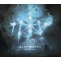 池 頼広/Shadowverse Shadowverse Original Soundtracks