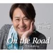 倉 一平 On the Road