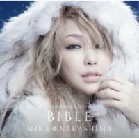 中島 美嘉 雪の華15周年記念ベスト盤 BIBLE