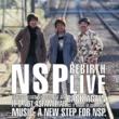 NSP NSP復活コンサート!!~2002.2.3 大阪厚生年金会館大ホール~