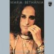 マリア・ベターニア