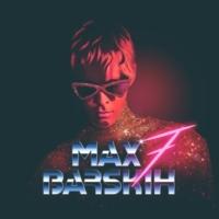 Max Barskih 7