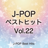 CANDY BAND J-POPベストヒット 22